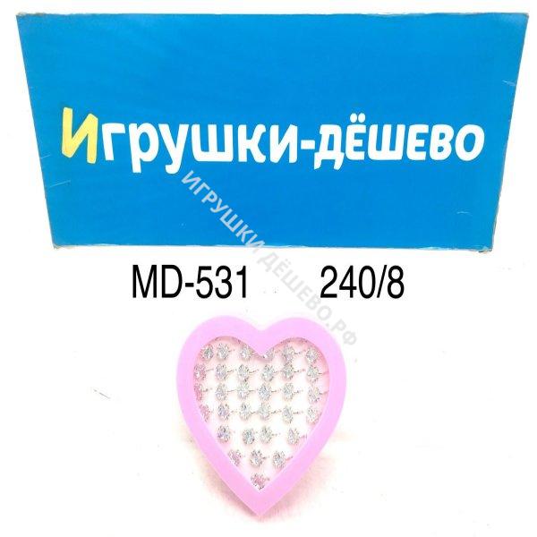 10469 Конструктор Герои из кубиков 324 дет., 60 шт. в кор. 10469