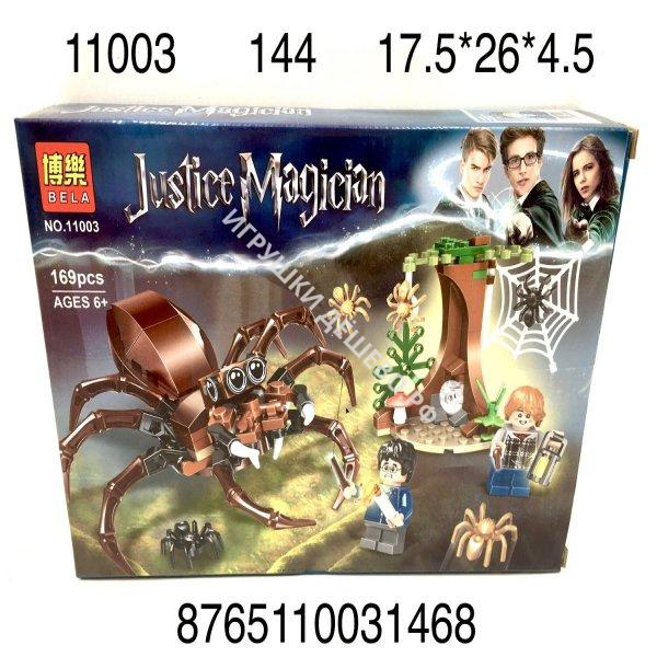 11003 Конструктор Магический мир 169 дет., 144 шт. в кор.  11003