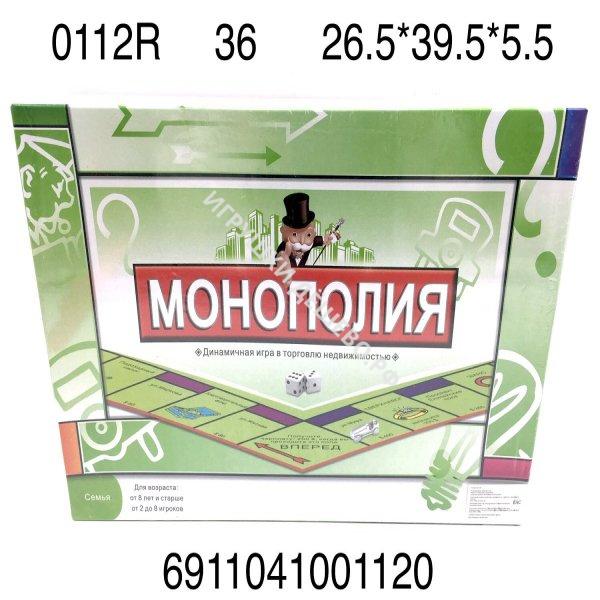 0112R Настольная игра Монополия, 36 шт. в кор. 0112R
