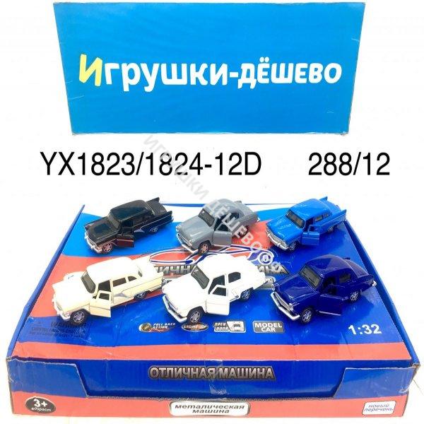 4088 Робот Трансформер, 24 шт. в кор.  4088