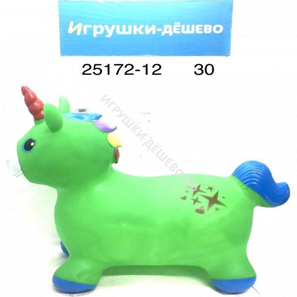 25172-12 Прыгун Единорог 30 шт в кор. 25172-12