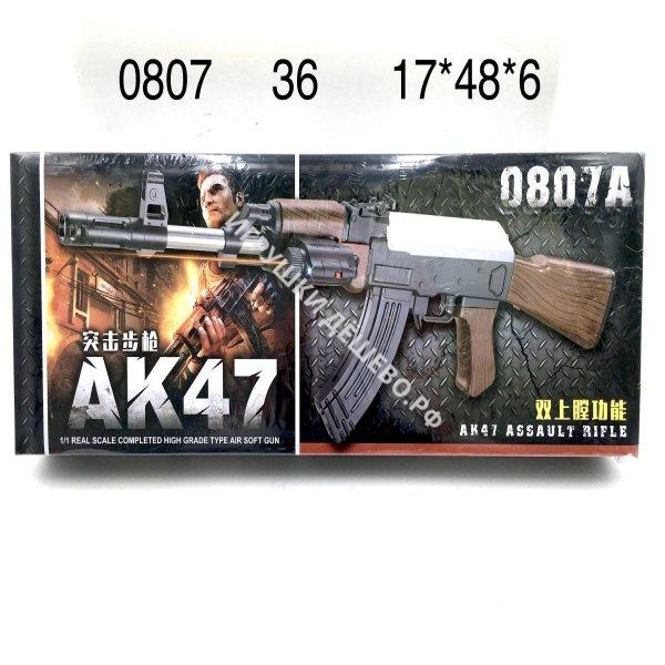 0807 Автомат с лазерным прицелом АК47, 36 шт. в кор. 0807