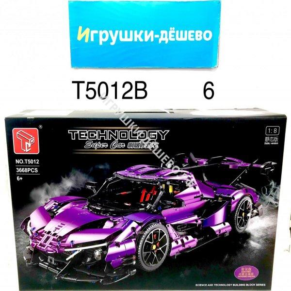 2153QH-15 Лизун 6 шт в блоке, 12 блоков в кор. 2153QH-15