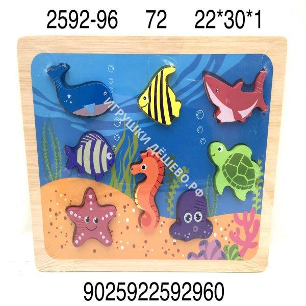 2592-96 Деревянный пазл-вкладыш Морские животные, 72 шт. в кор. 2592-96