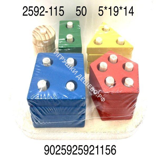 2592-115 Деревянная игрушка Сортер (формы и цвета), 50 шт. в кор.  2592-115