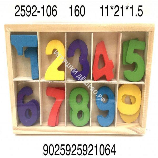 2592-106 Деревянная игрушка Цифры, 160 шт. в кор. 2592-106