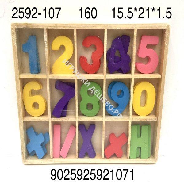 2592-107 Деревянная игрушка Счёт, 160 шт. в кор.  2592-107