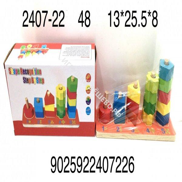 2407-22 Деревянная игрушка Сортер, 48 шт. в кор. 2407-22