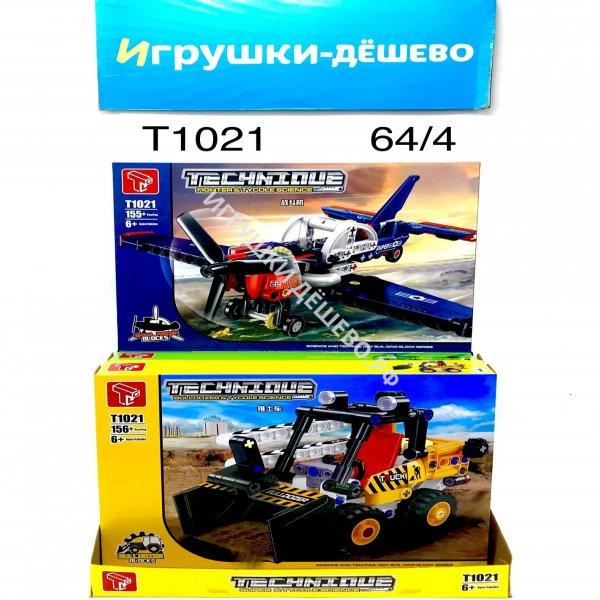 2592-120 Деревянная игрушка Машинка, 96 шт. в кор. 2592-120