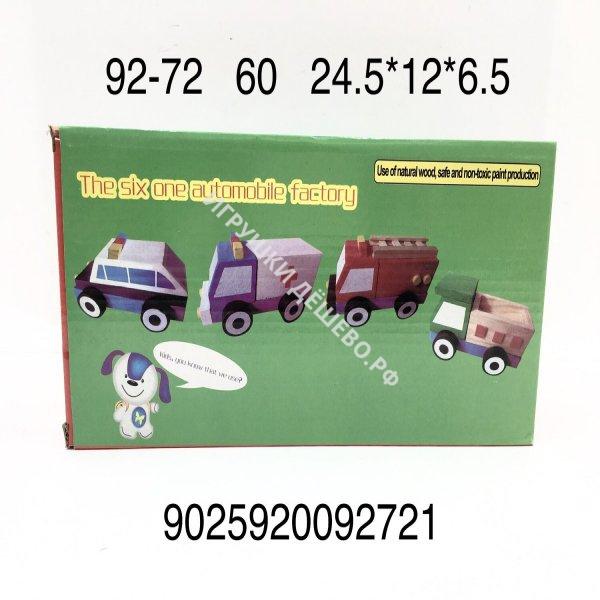 2592-124 Деревянная игрушка Цифры, 100 шт. в кор. 2592-124