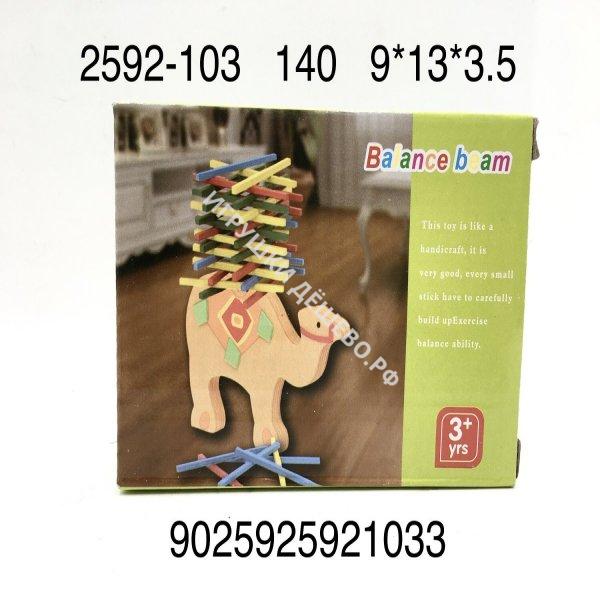 2592-103 Деревянная игра баланс Верблюд, 140 шт. в кор. 2592-103