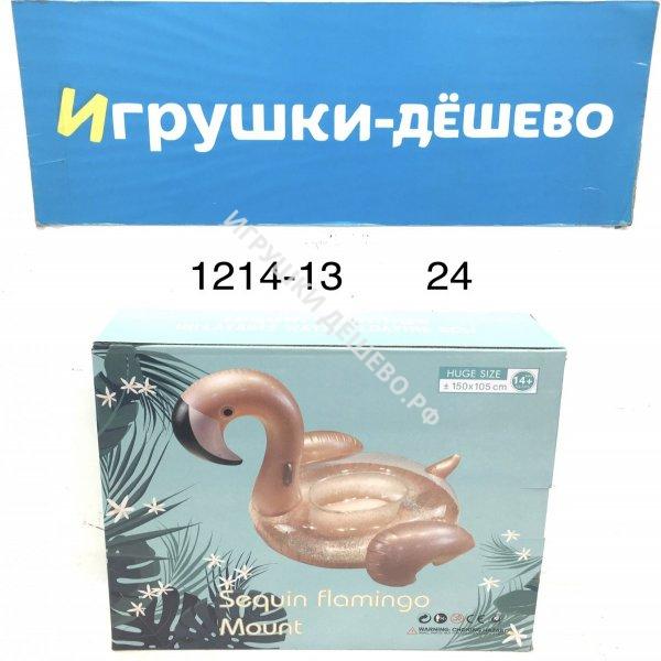 1214-13 Надувной круг фламинго 150см 24 шт в кор. 1214-13