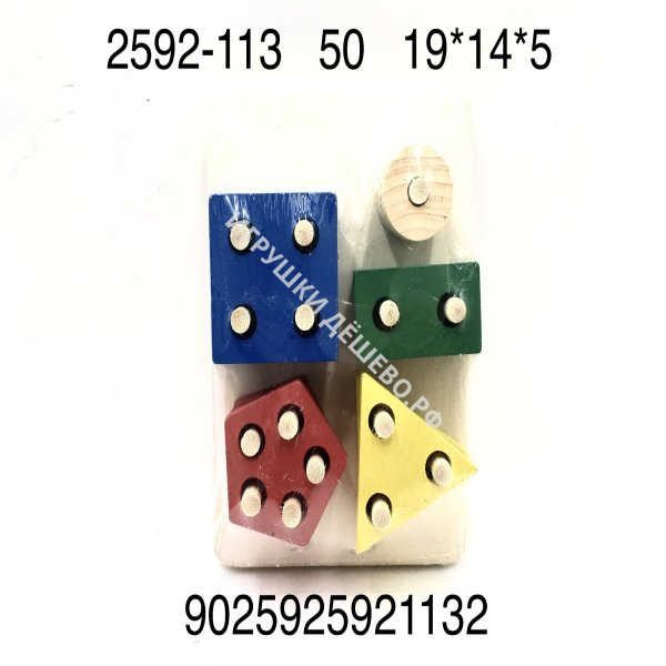 2592-113 Деревянный Сортер фигуры, 50 шт. в кор. 2592-113