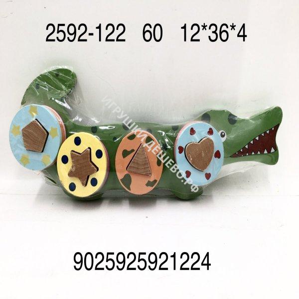 2592-122 Деревянная игрушка Крокодил сортер, 60 шт. в кор. 2592-122