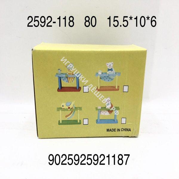 2592-118 Деревянная игрушка, 80 шт. в кор. 2592-118