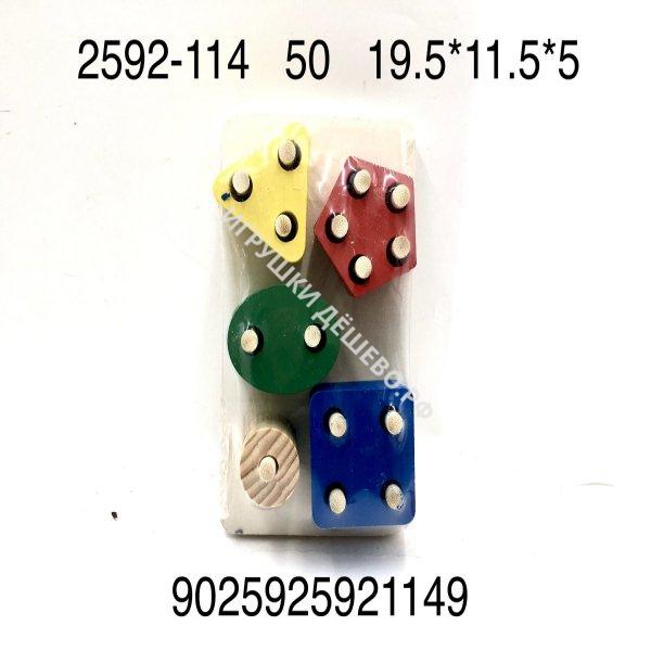 2592-114 Деревянная игрушка Сортер фигуры, 50 шт. в кор. 2592-114