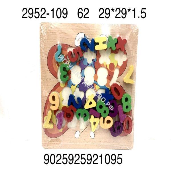 2592-109 Деревянная игрушка пазл-вкладыши цифры, 62 шт. в кор. 2592-109