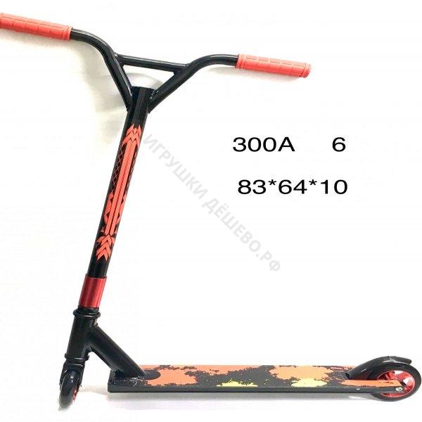 300A Самокат, 6 шт. в кор. 300A