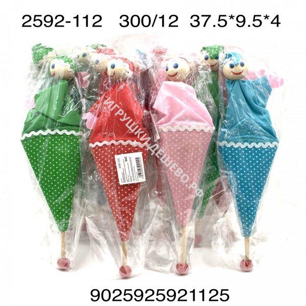 2592-112 Куклы на палочках для кукол. театр 12 шт. в уп., 300 шт. в кор. 2592-112