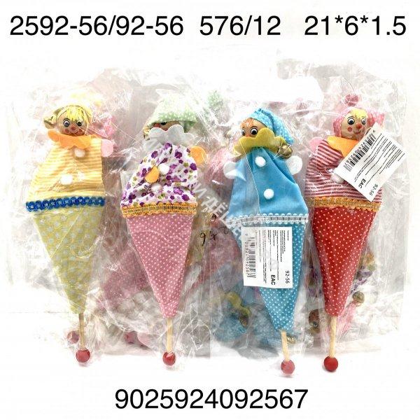 2592-56/92-56 Куклы на палочках для кукол. театр 12 шт. в уп., 576 шт. в кор. 2592-56/92-56