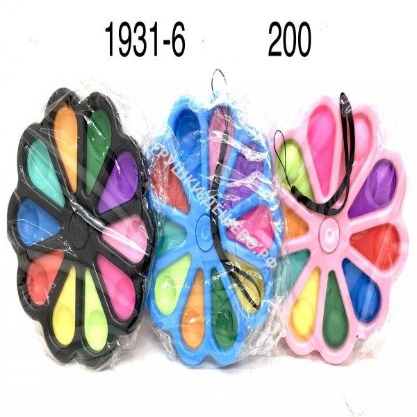 1931-6 Симпл Димпл Цветок 10 конечный 200 шт в кор. 1931-6