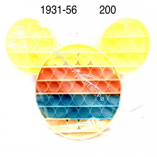 1931-56 Поп ит микки 200 шт в кор. 1931-56