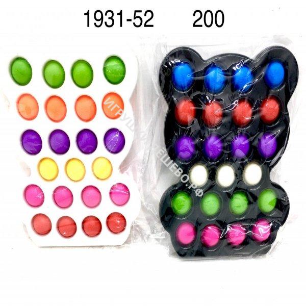1931-52 Симпл димпл мишка 200 шт в кор. 1931-52