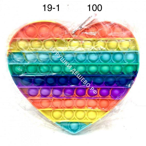 19-1 Поп ит Сердце 100 шт в кор. 19-1