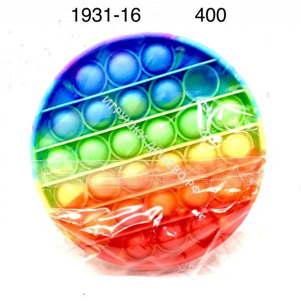 1931-16 Поп ит Круг 400 шт в кор. 1931-16