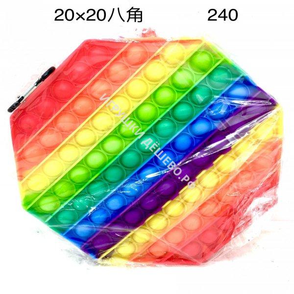 20x20 Поп ит Восьмигранник 240 шт в кор. 20x20