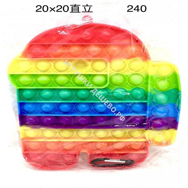 20x20 Поп ит НЛО 240 шт в кор. 20x20