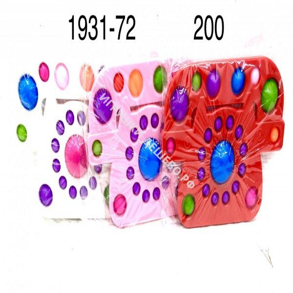 1931-72 Симпл Димпл Телефон 200 шт в кор. 1931-72