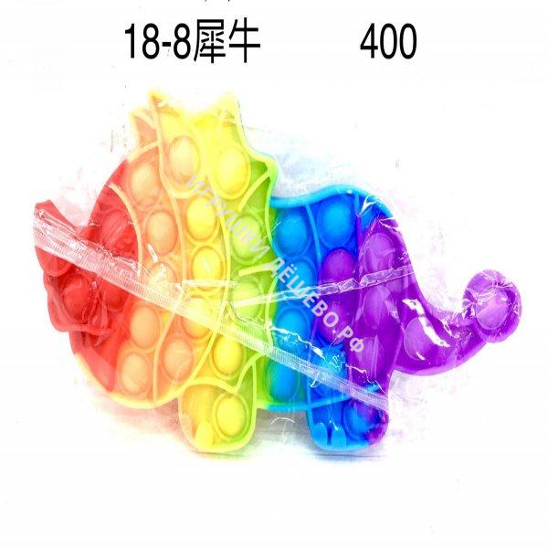 18-8 Поп ит Динозавр 400 шт в кор. 18-8