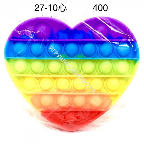 27-10 Поп ит Сердце 400 шт в кор. 27-10