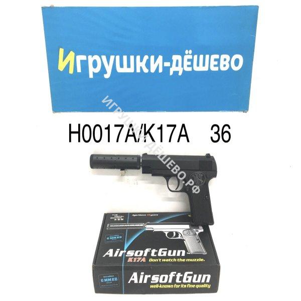 2216/772216B Пистолет металл 72 шт в кор. 2216/772216B