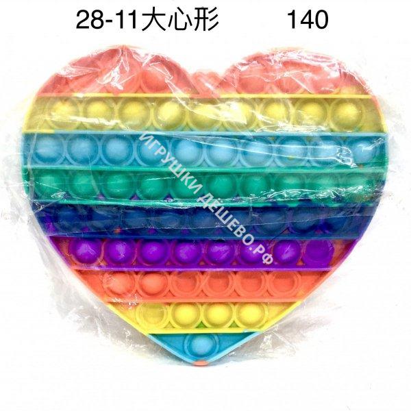 28-11 Поп ит Большое сердце 140 шт в кор. 28-11