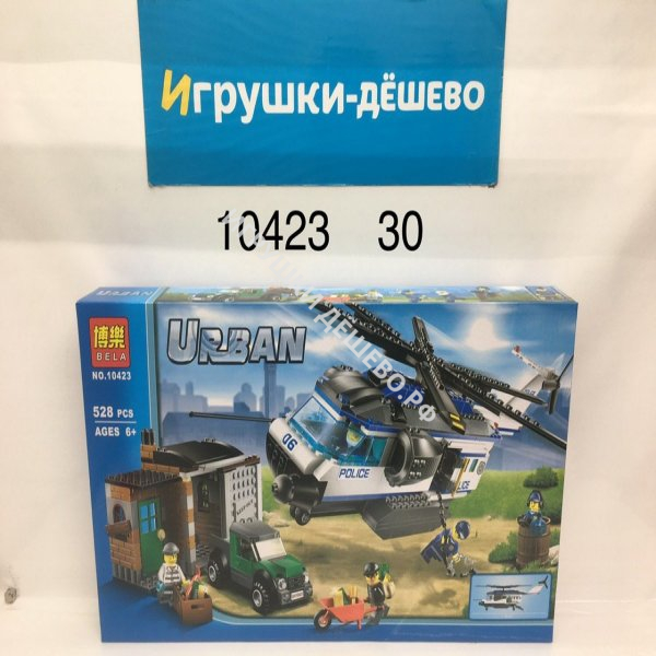 10423 Конструктор Город 528 дет., 30 шт. в кор. 10423