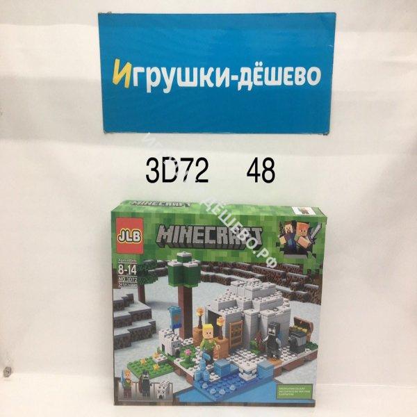 3D104 Конструктор Герои из кубиков 311 дет., 48 шт. в кор. 3D104