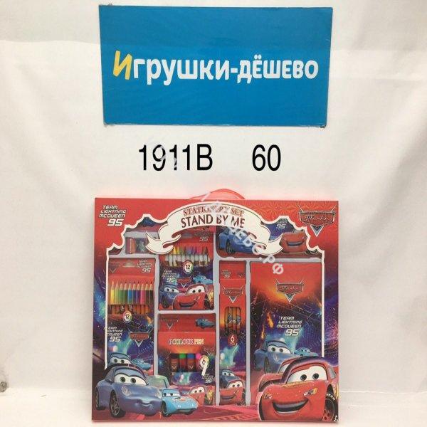 1911B Набор для творчества Тачки, 60 шт. в кор. 1911B