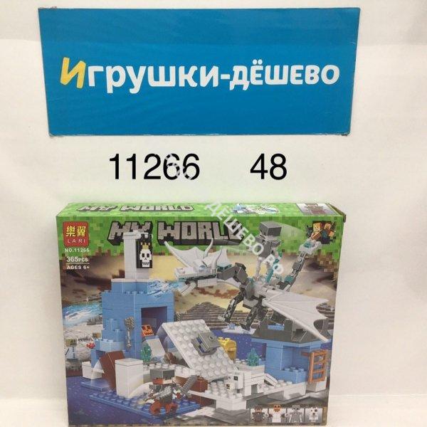 11266 Конструктор Герои из кубиков 365 дет, 48 шт. в кор.  11266