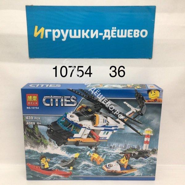 10754 Конструктор Город 439 дет., 36 шт. в кор. 10754