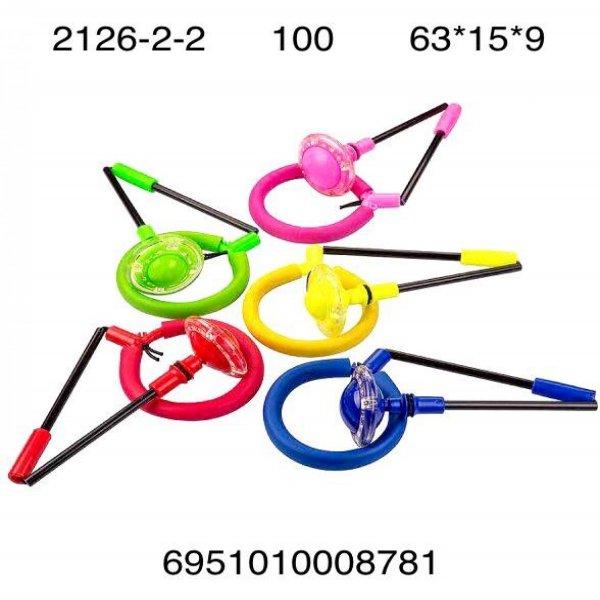 2126-2-2 Нейроскакалка (свет), 100 шт. в кор. 2126-2-2