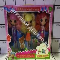 Куклы Лалалупси TM-5503-8