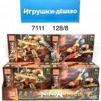 Куклы наследники в коробке 662-5