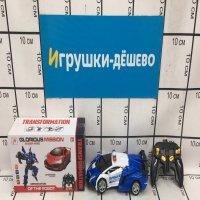 КОНСТРУКТОР НИНДЗЯ 9728