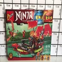 Конструктор Ниндзя 879 дет. 125