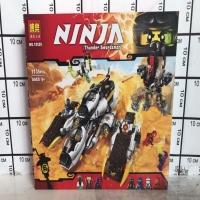 Конструктор Ниндзя 1135 дет. 10529